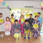 栄和夏祭り